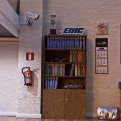 Librería 1