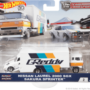 Transporter Set #2 Sakura Sprinter – Nissan Laurel 2000 SGX